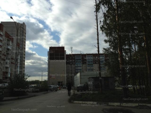 Адрес(а) на фотографии: Химмашевская улица, 11, Екатеринбург
