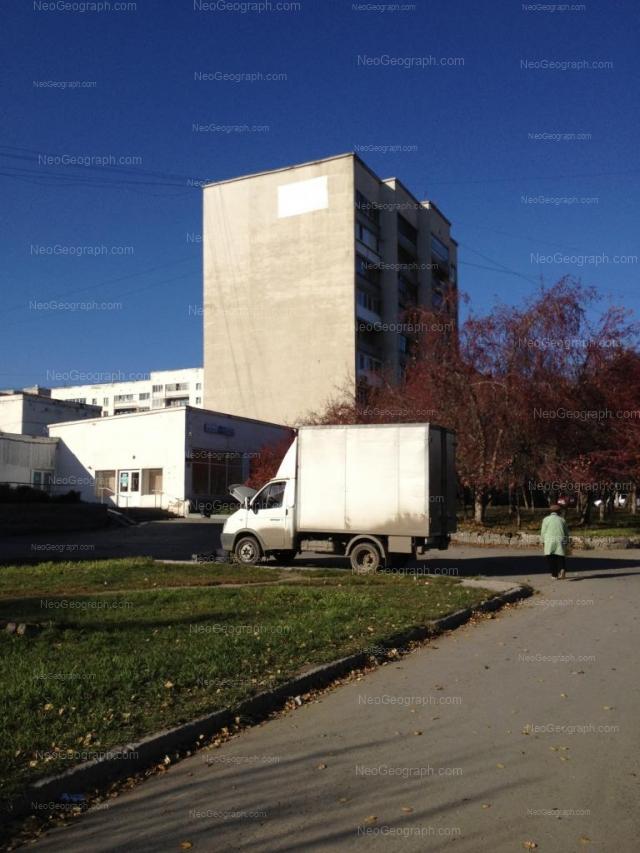 Адрес(а) на фотографии: Восточная улица, 178, 180, Екатеринбург