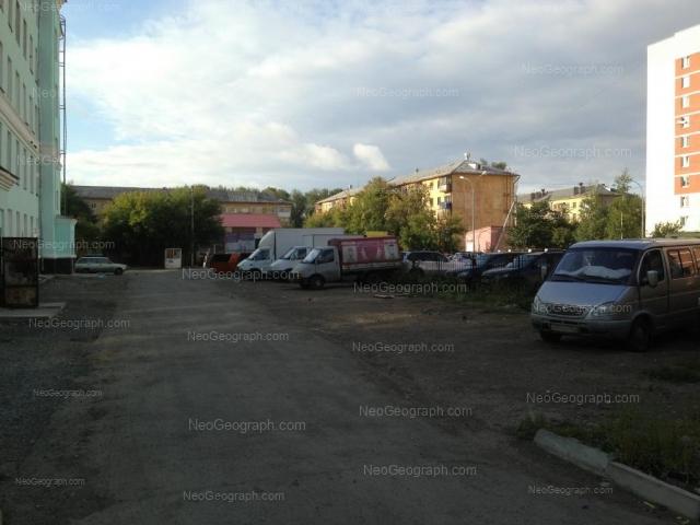 Address(es) on photo: Ferganskaya street, 6, 8, Yekaterinburg