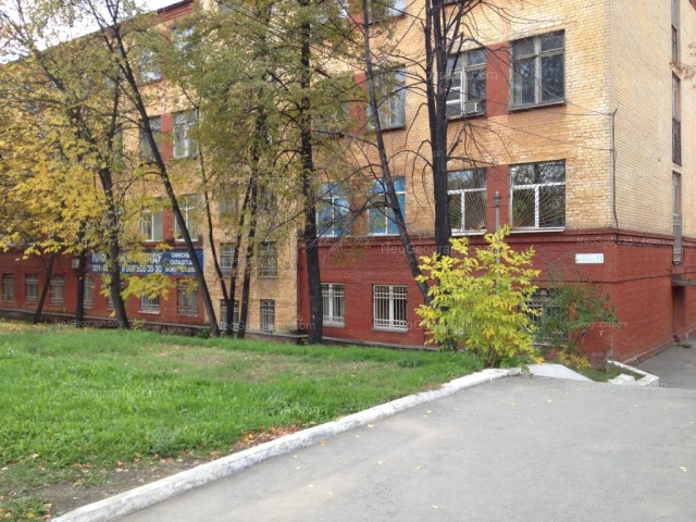 Address(es) on photo: Kosmonavtov avenue, 11, Yekaterinburg