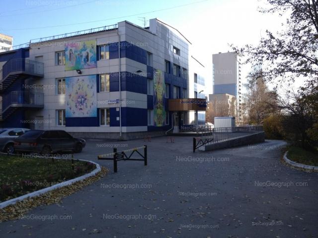 Адрес(а) на фотографии: улица Большакова, 11, 11а, Екатеринбург