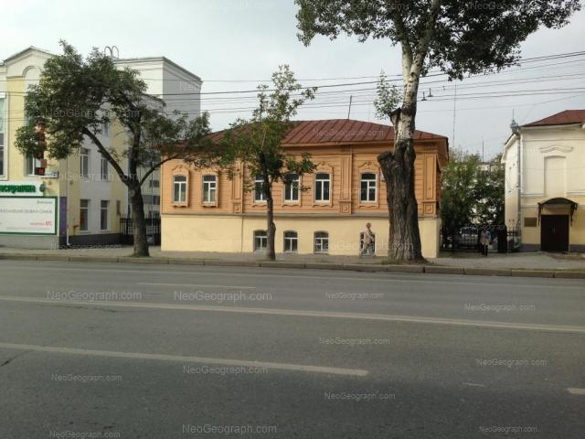 Адрес(а) на фотографии: улица Карла Либкнехта, 29, Екатеринбург