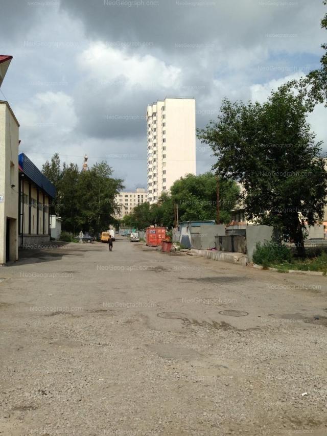 Address(es) on photo: Lomonosova street, 55А, 55Б, 57а, Yekaterinburg