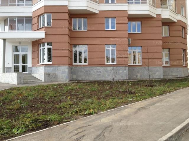 улица Циолковского, 36, Екатеринбург