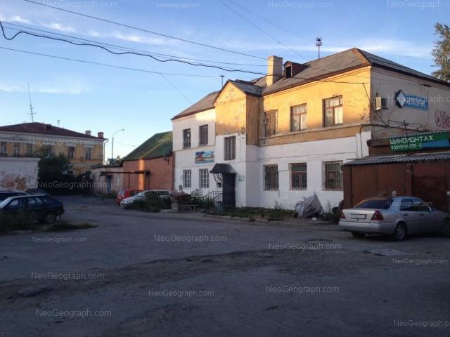 Address(es) on photo: Proletarskaya street, 1, 3, Yekaterinburg