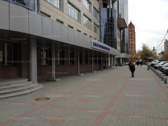 Адрес(а) на фотографии: улица Белинского, 37, Екатеринбург