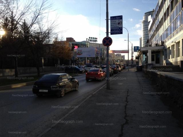 Адрес(а) на фотографии: улица Чернышевского, 18а, Екатеринбург
