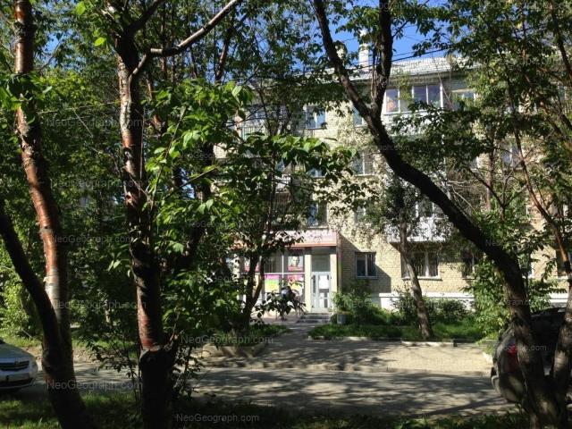 Адрес(а) на фотографии: Агрономическая улица, 60, Екатеринбург