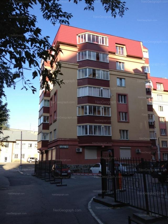 Адрес(а) на фотографии: улица Бажова, 47А, 51, Екатеринбург