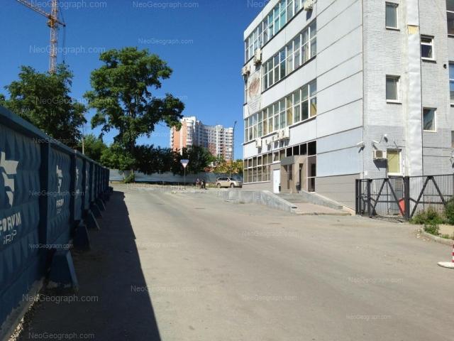 Address(es) on photo: Malisheva street, 4Б, Yekaterinburg