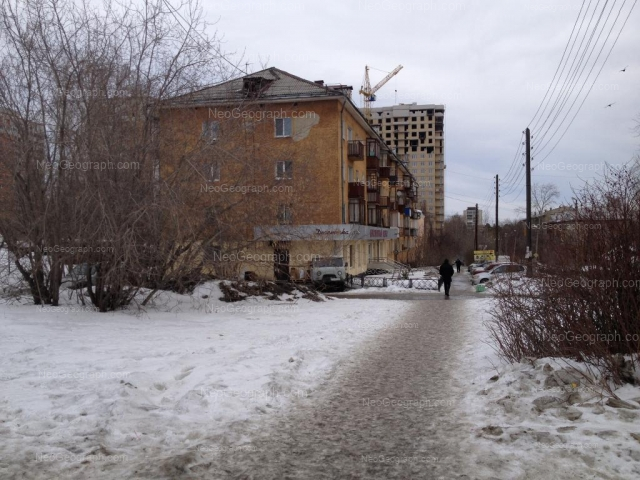 Адрес(а) на фотографии: Кишинёвская улица, 27, 54, Екатеринбург