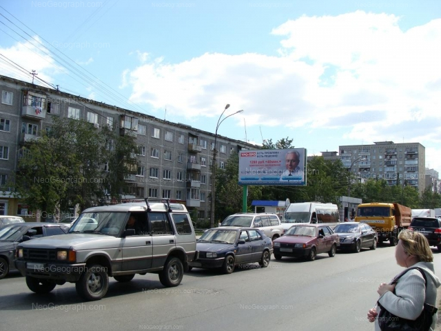 Адрес(а) на фотографии: Волгоградская улица, 184, 190, Екатеринбург