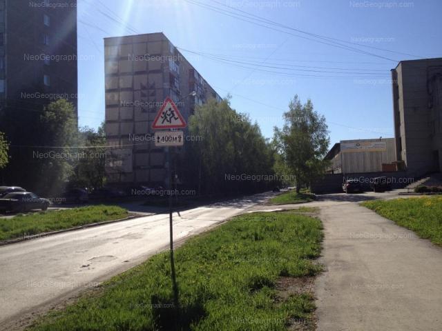Address(es) on photo: Nachdiva Onufrieva street, 43, 43литБ, 44, Yekaterinburg