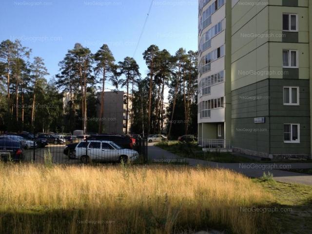Адрес(а) на фотографии: улица Начдива Онуфриева, 6/1, Екатеринбург