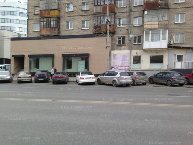 Адрес(а) на фотографии: улица Малышева, 73, Екатеринбург