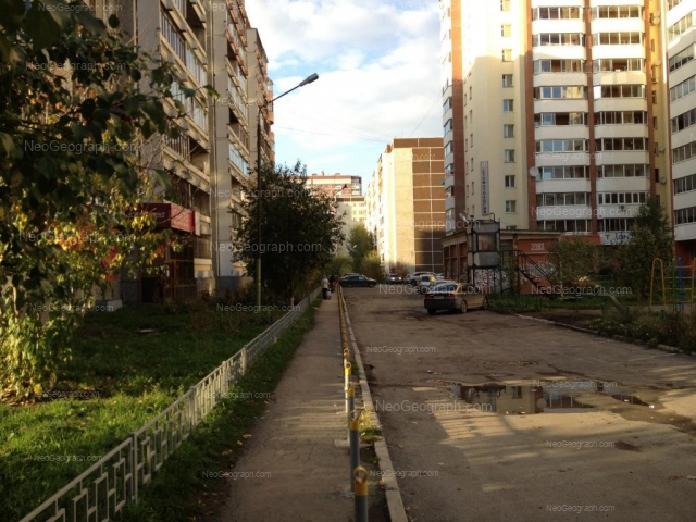 Address(es) on photo: Rodonitovaya street, 5, 9, Yekaterinburg