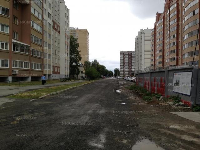 Адрес(а) на фотографии: улица Восстания, 97, 99, 116, Екатеринбург