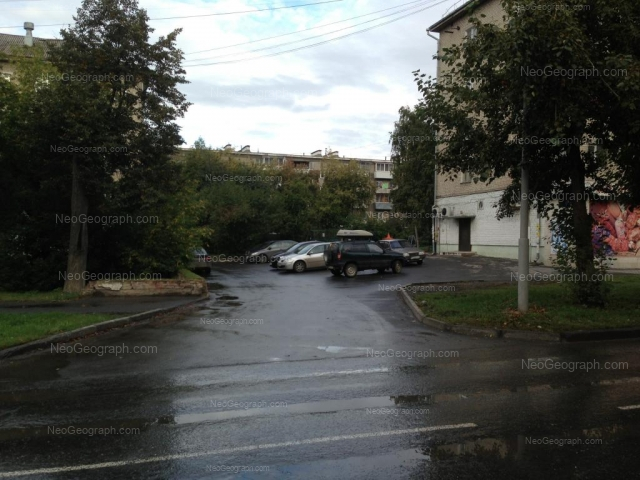 Address(es) on photo: Anri Barbusa street, 13, Yekaterinburg
