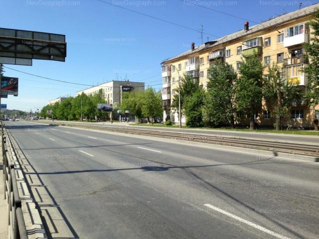 Адрес(а) на фотографии: Донбасская улица, 39, 41, 45, Екатеринбург