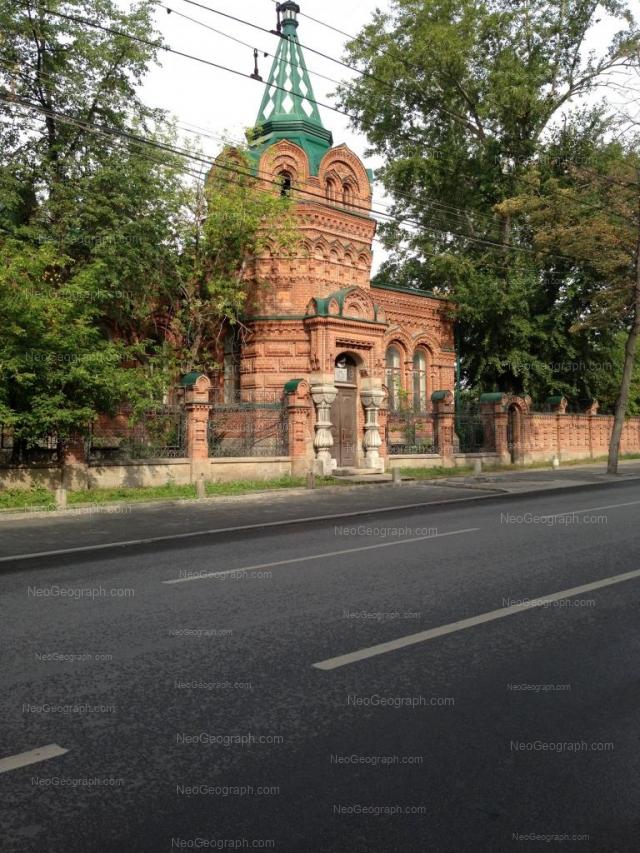 Адрес(а) на фотографии: улица Розы Люксембург, 56, Екатеринбург