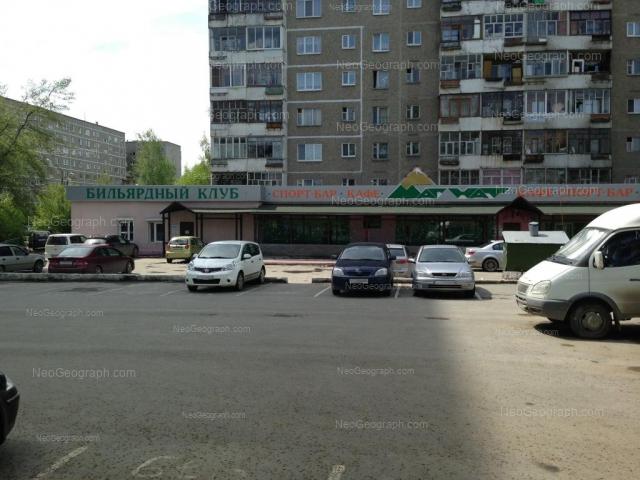 Адрес(а) на фотографии: Автомагистральная улица, 15, 19, Екатеринбург