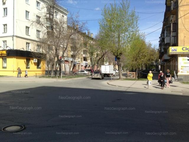 Address(es) on photo: Bazhova street, 75, 76, Yekaterinburg