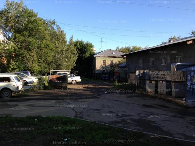 Адрес(а) на фотографии: Балаклавский переулок, 3, 3А, Екатеринбург