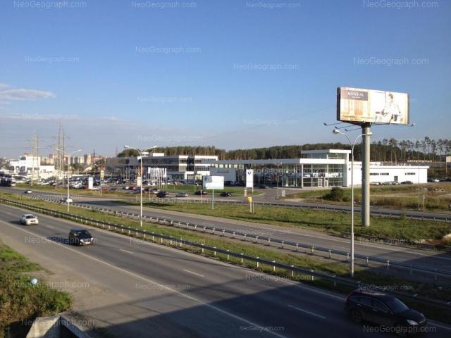 Адрес(а) на фотографии: улица Металлургов, 65, 67, 69, Екатеринбург