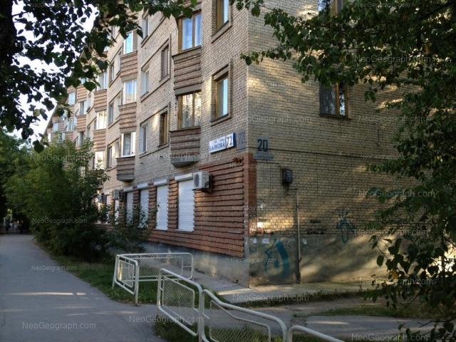 Адрес(а) на фотографии: Шарташская улица, 20, Екатеринбург