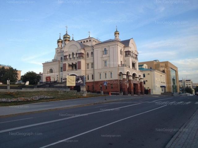 Адрес(а) на фотографии: улица Толмачёва, 30, 32, 34а, Екатеринбург