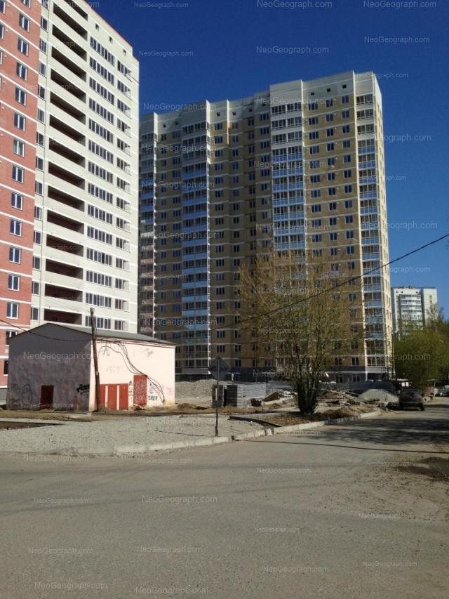 Адрес(а) на фотографии: Кишинёвская улица, 33, Екатеринбург