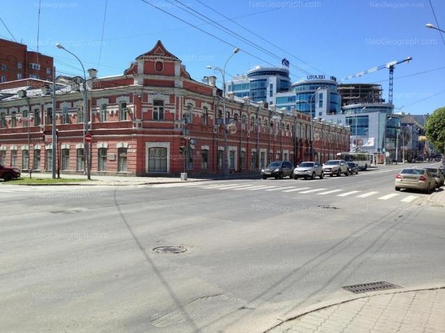 Адрес(а) на фотографии: улица Малышева, 16, 22, Екатеринбург