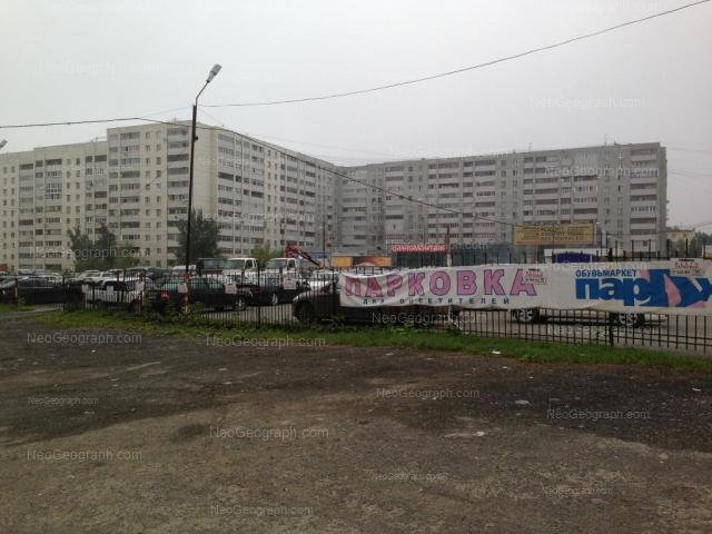 Address(es) on photo: Krasnikh Komandirov street, 3, Yekaterinburg