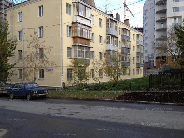 Адрес(а) на фотографии: улица Шевелёва, 1, Екатеринбург