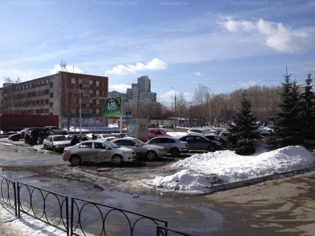 Адрес(а) на фотографии: улица Чкалова, 1, Екатеринбург
