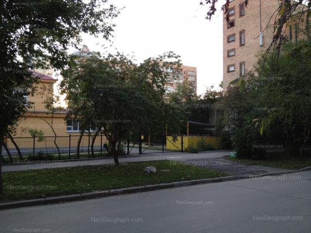 Адрес(а) на фотографии: улица Ерёмина, 3, Екатеринбург