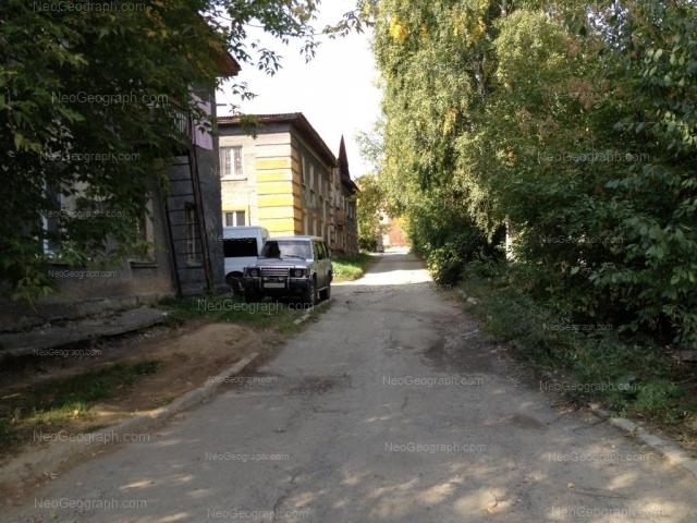 Address(es) on photo: Gagarina street, 3в, 5А, Yekaterinburg