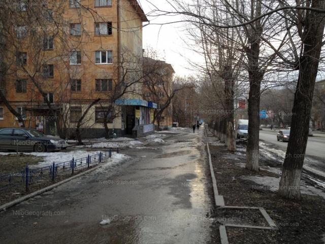 Address(es) on photo: Kuibisheva street, 70, 72, 74, 121, Yekaterinburg