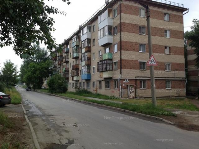 Address(es) on photo: Chernoyarskaya street, 6, Yekaterinburg