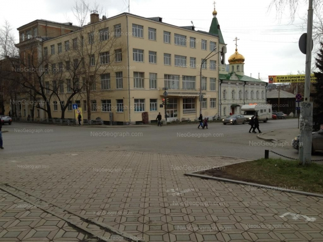 Address(es) on photo: Kuibisheva street, 39, 41, Yekaterinburg