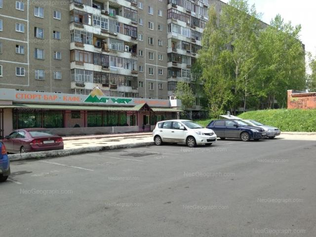 Адрес(а) на фотографии: Автомагистральная улица, 19, Екатеринбург