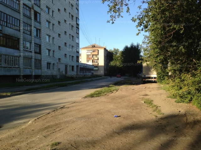 Address(es) on photo: Taganskaya street, 10, Yekaterinburg