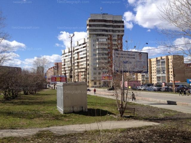 Адрес(а) на фотографии: Боровая улица, 19, 22, Екатеринбург