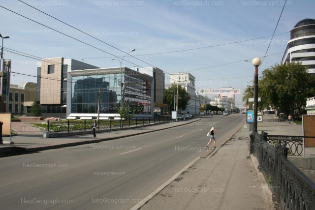 Адрес(а) на фотографии: улица Малышева, 46, 50, Екатеринбург