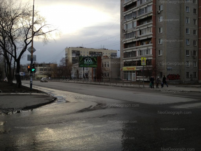 Address(es) on photo: Kuibisheva street, 109, 111, Yekaterinburg
