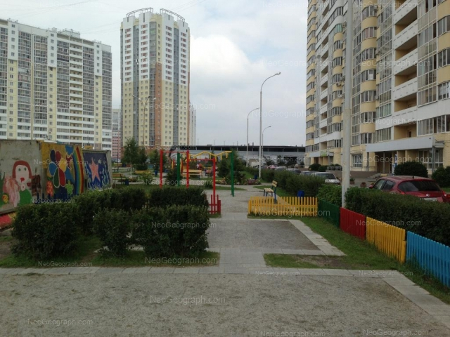 Адрес(а) на фотографии: Таганская улица, 79, 87, 89, Екатеринбург