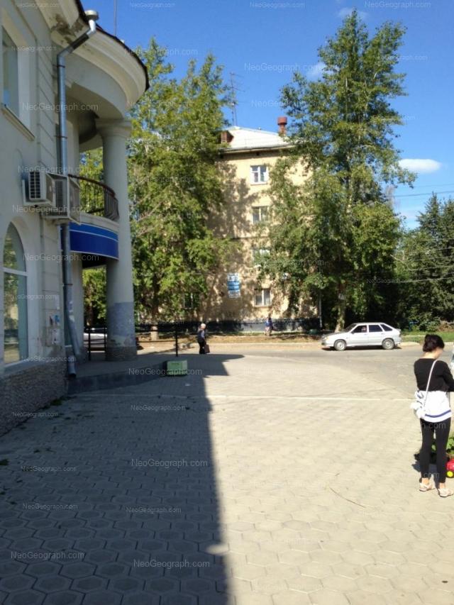 Адрес(а) на фотографии: Сухумский переулок, 3, 6, Екатеринбург