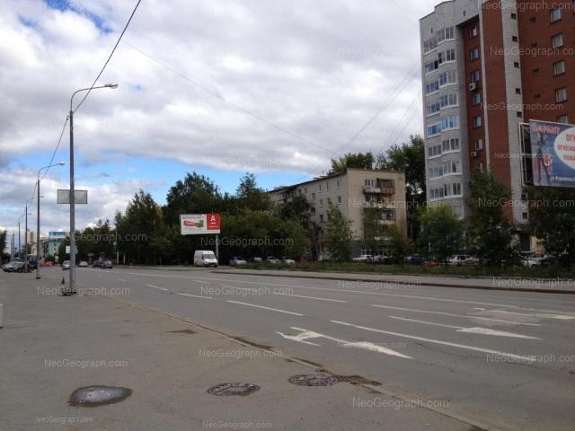 Адрес(а) на фотографии: улица Фурманова, 61, 63, Екатеринбург
