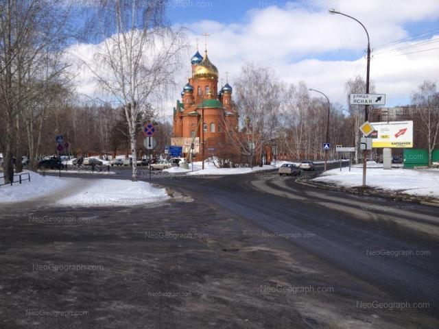 Адрес(а) на фотографии: Ясная улица, 3, 14, Екатеринбург