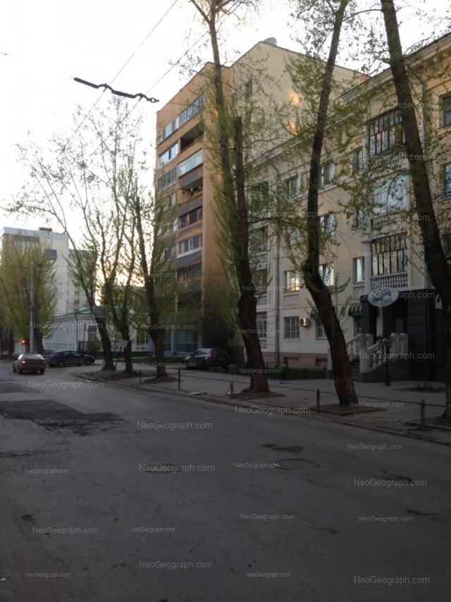 Адрес(а) на фотографии: улица Белинского, 12, Екатеринбург